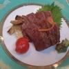 福島牛炙り焼き